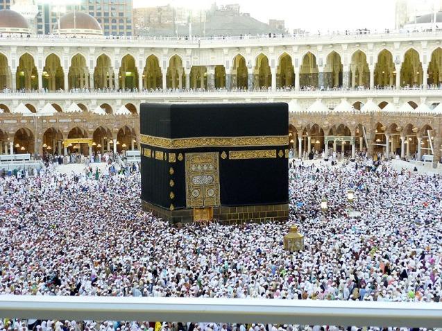 Suasana Tawah setelah Maghrib di Sekeliling Kabah