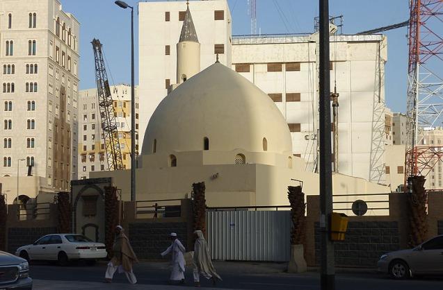 Masjid Abu Bakar al-Shiddiq
