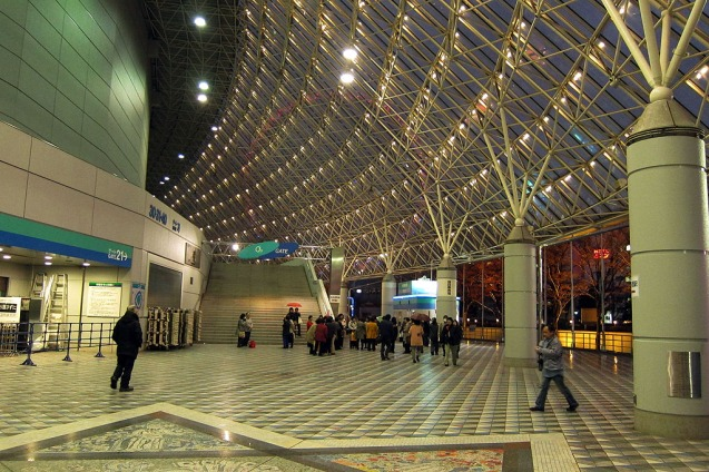 Stadion Tokyo Dome