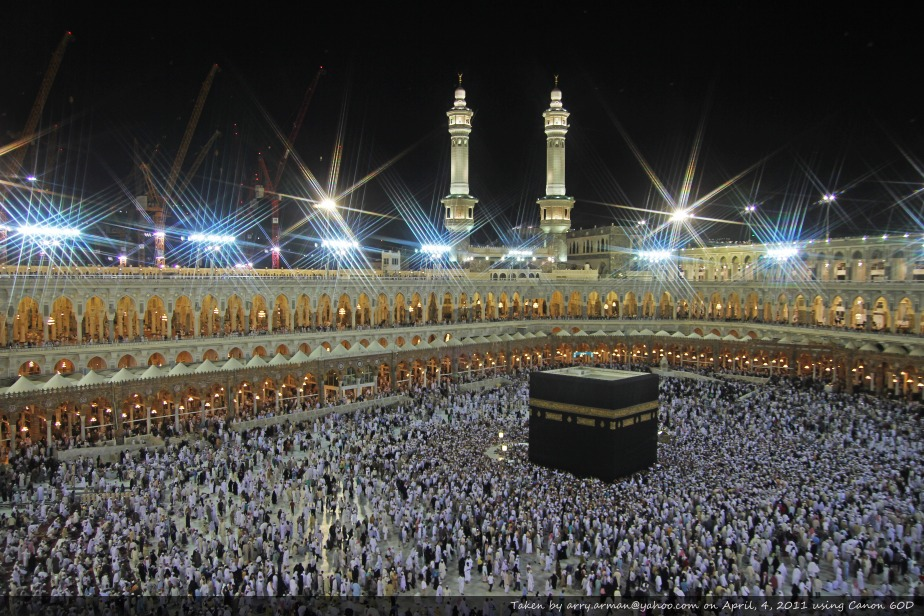 My beautiful picture of Kabah (click to enlarge)