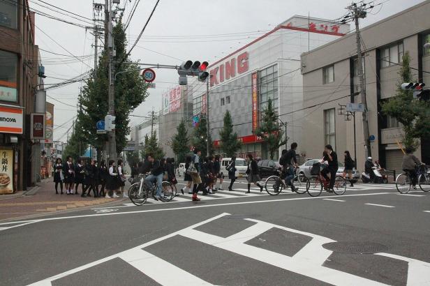 Suasana Kota Kyoto