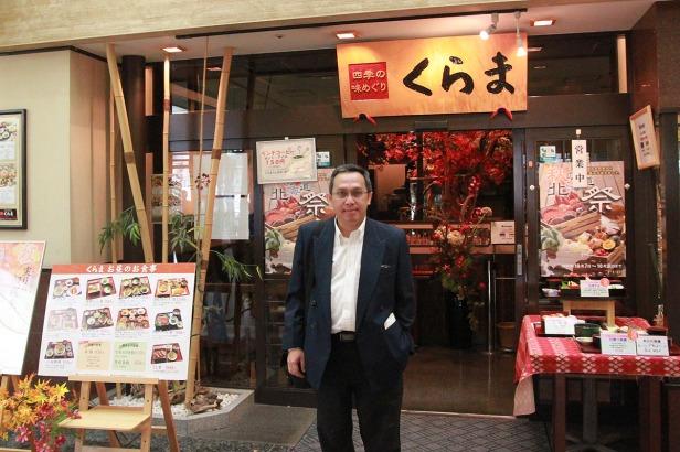 Berfoto di depan Restoran di Stasiun Kyoto