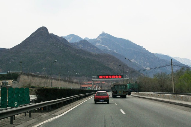 Highway from Beijing to Great Wall Point