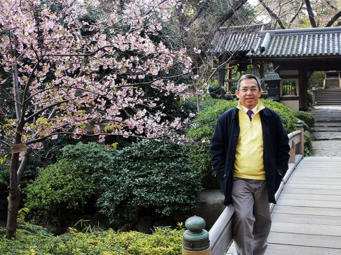 Foto di Taman Belakang Hotel Prince Takanawa